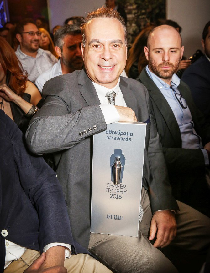 Αθηνόραμα Bar Awards – Shaker Trophy 2016