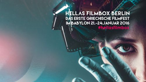 To Hellas Filmbox Berlin ξεκινάει