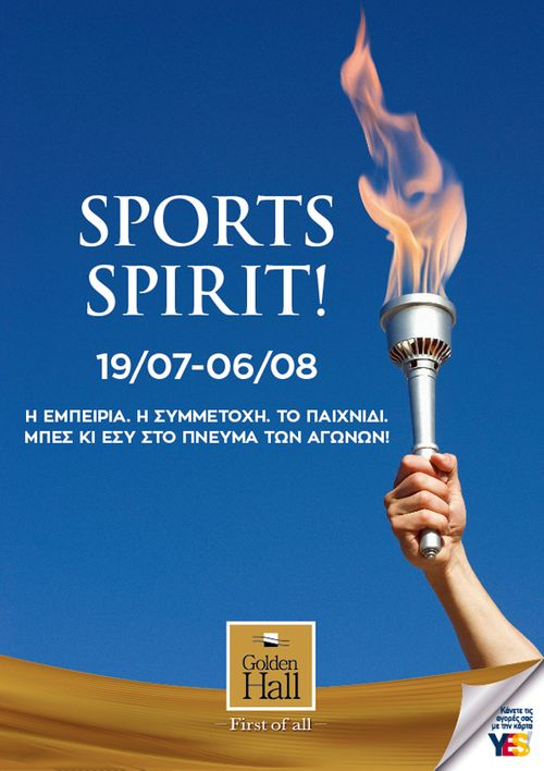 Summer Games - Sports Spirit