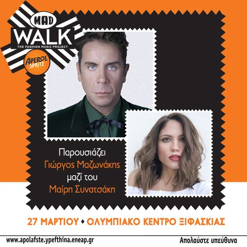 MadWalk 2017 by Aperol Spritz: The Fashion Music Project