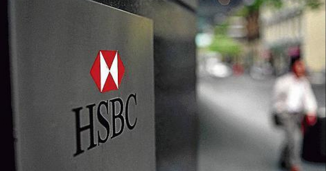 S&P: Υποβάθμιση του outlook της HSBC