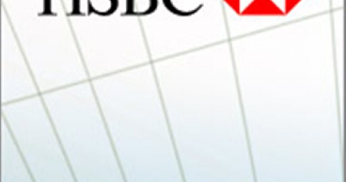 HSBC: Πώληση της HSBC Shipping Services Limited