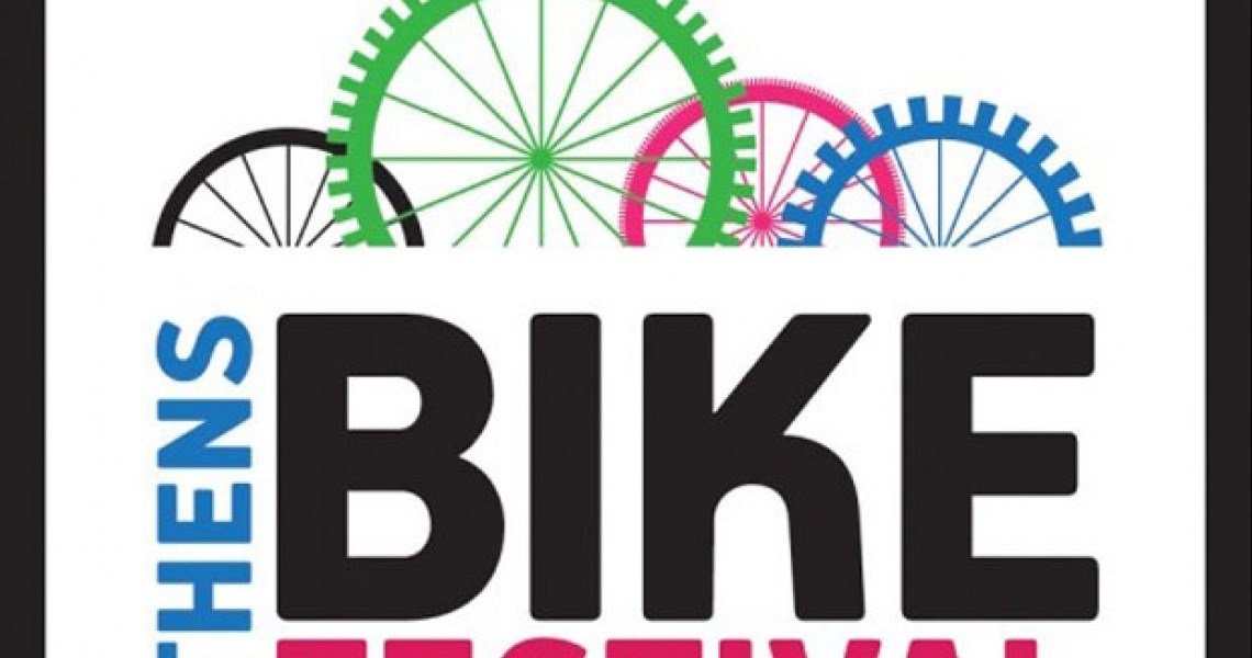 Αρχίζει τo 3o Athens Bike Festival powered by OTE – COSMOTE