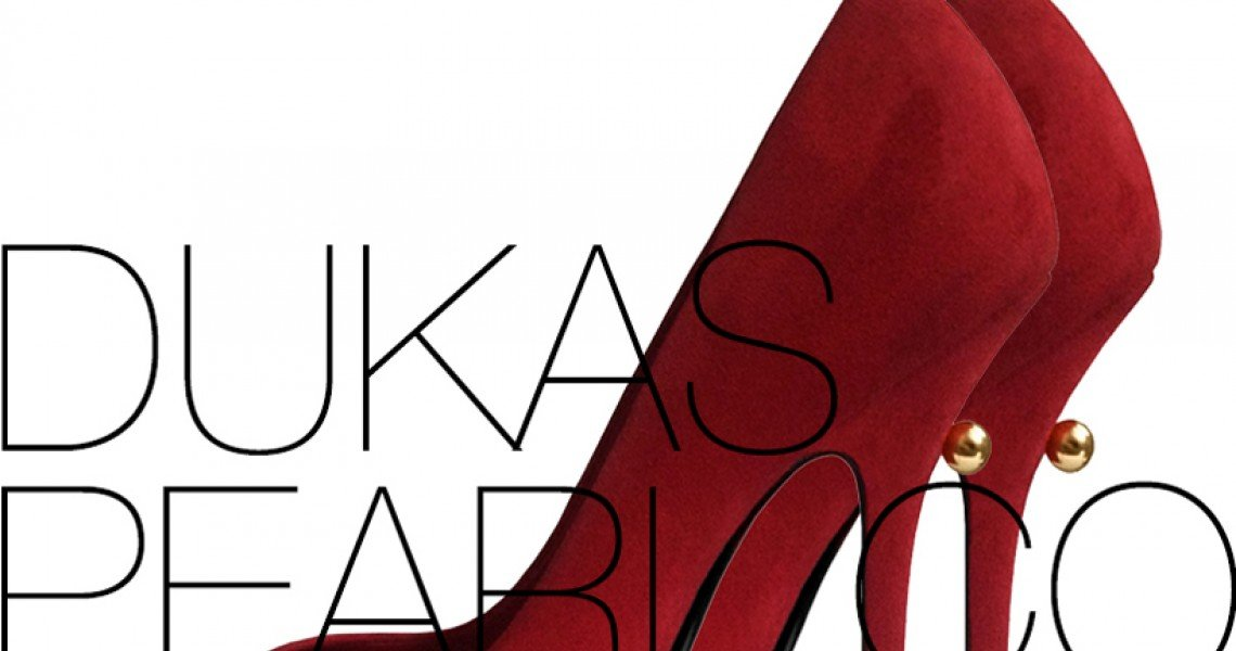H... pearl collection του Duka (φωτό)