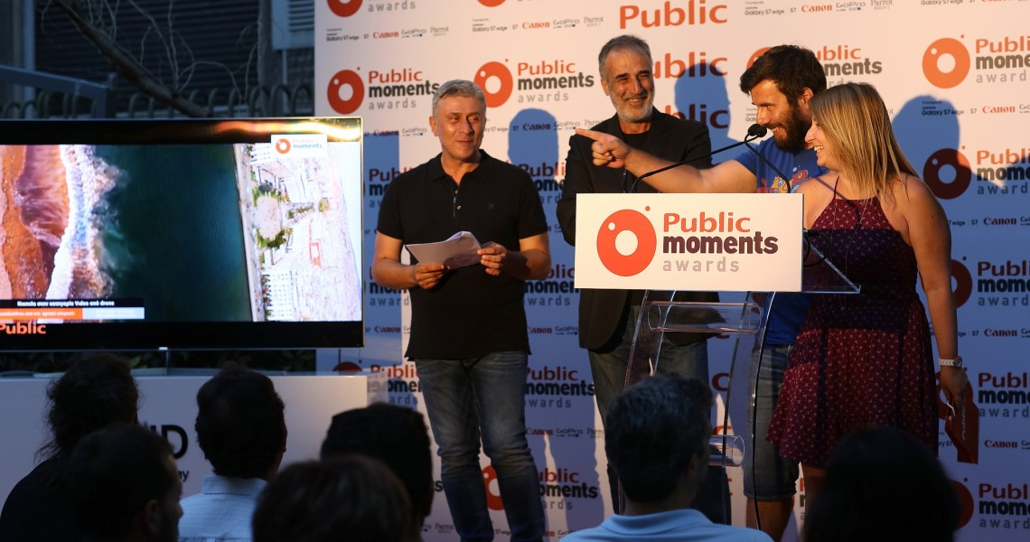 Τα Public Moments Awards