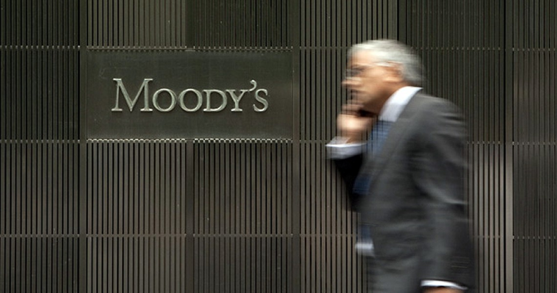 Moody's: Υποβάθμισε το outlook των βρετανικών τραπεζών