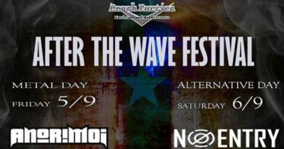 After the Wave Festival στο An Club