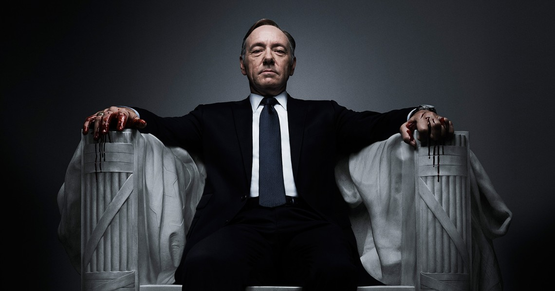 To «House of Cards» του 1990 στην ΕΡΤ1