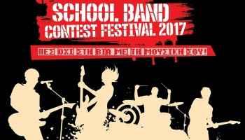 Stop Bullying School Band Contest Festival στην Κηφισιά