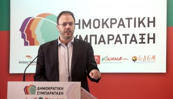Θ. Θεοχαρόπουλος: Στόχος πρέπει να είναι η ριζική ανατροπή των πολιτικών συσχετισμών