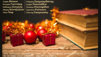 FeelChristmas, ThinkPeople, LoveBooks