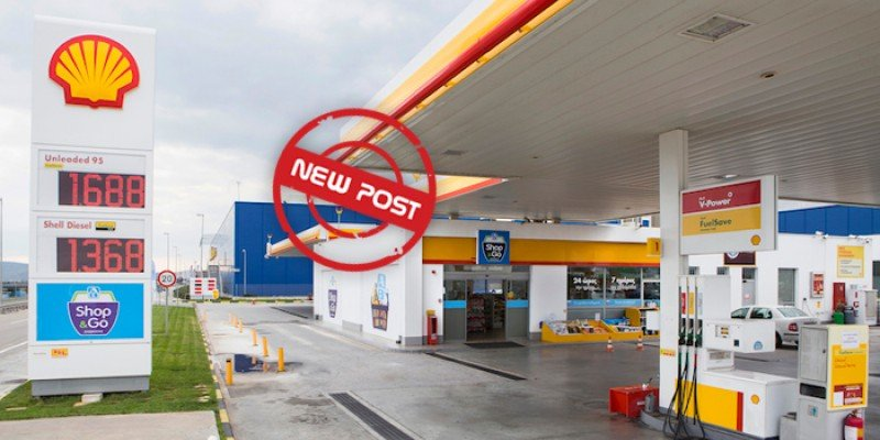 Shell και ΑΒ Shop & Go
