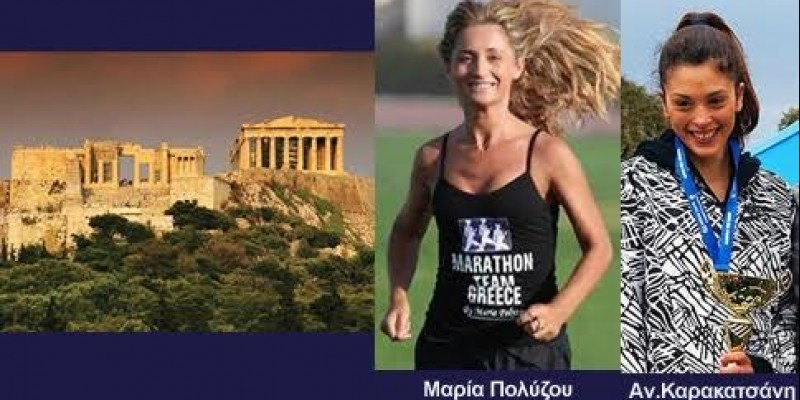 3ο ATTICA BANK RUN&FUN Grand Prix